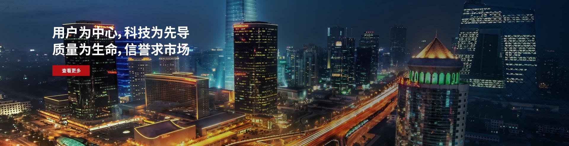 天津市万博线缆有限公司